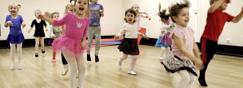 Танцы для детей и взрослых